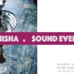 音楽とシーシャの融合イベント「Fog'n feat. Atar」