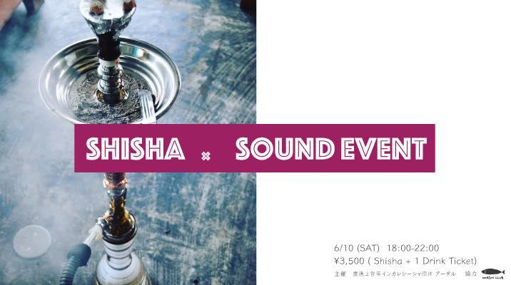 soundandshisha