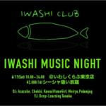 6/17(土)18:00〜 いわし発の音楽イベントを開催します