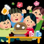 【1/21(日) 14:00〜】アキオカマサコpresents いわしくらぶ新年会!