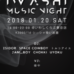 【1/20(土)16:00〜22:00】IWASHI MUSIC NIGHT Vol.05